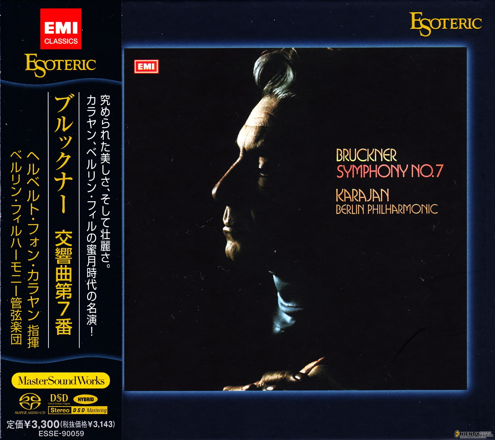 莫扎特40交响曲谱