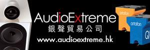 AudioExtreme